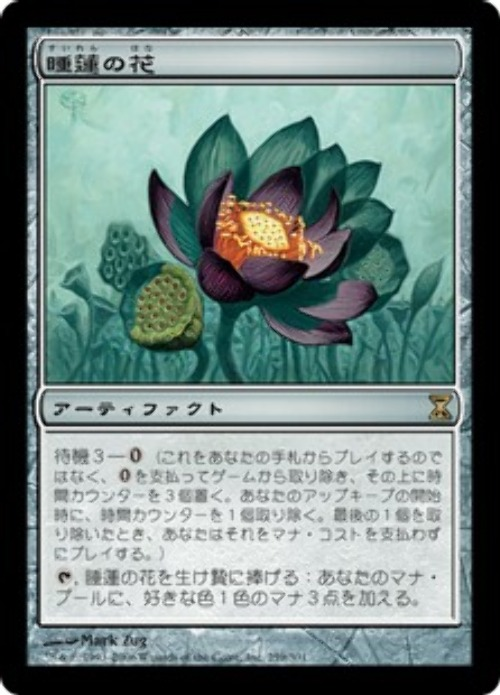 f:id:mtg-card:20170406234515j:plain