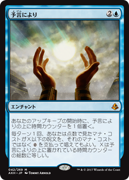 f:id:mtg-card:20170407001438p:plain