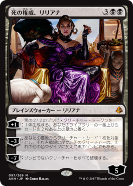 f:id:mtg-card:20170408144008p:plain