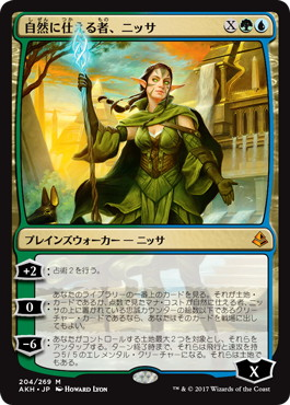 f:id:mtg-card:20170412002937j:plain