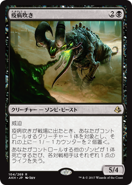f:id:mtg-card:20170412020855p:plain