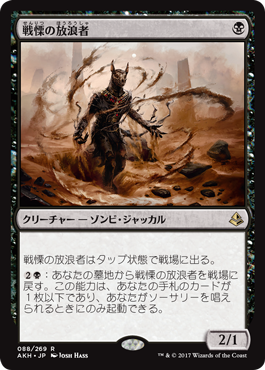 f:id:mtg-card:20170412021813p:plain