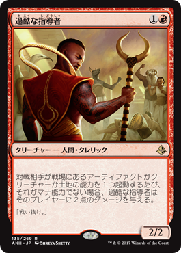 f:id:mtg-card:20170413183725p:plain