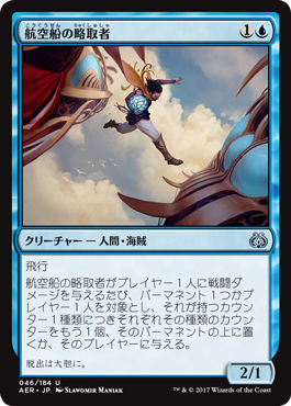 f:id:mtg-card:20170416101331p:plain