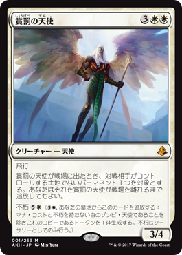 f:id:mtg-card:20170416105143p:plain