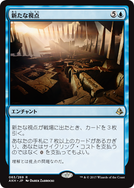 f:id:mtg-card:20170416105904p:plain