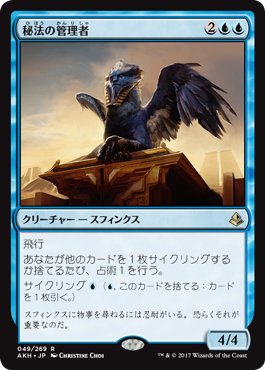 f:id:mtg-card:20170416110010p:plain