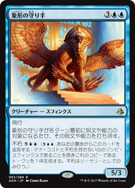 f:id:mtg-card:20170416110019p:plain