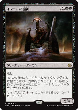 f:id:mtg-card:20170416110951p:plain