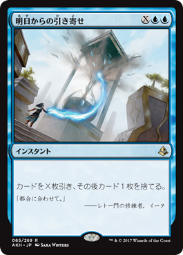 f:id:mtg-card:20170416111106p:plain