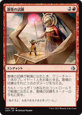 f:id:mtg-card:20170423010442p:plain
