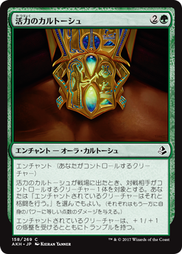 f:id:mtg-card:20170423010649p:plain