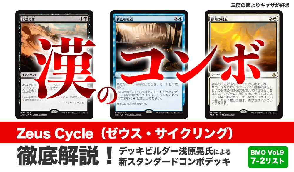 f:id:mtg-card:20170504023808j:plain