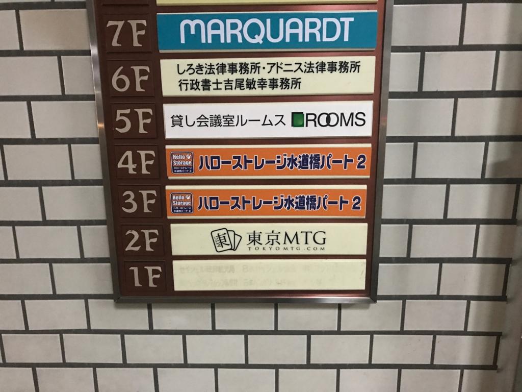 f:id:mtg-card:20170517180135j:plain