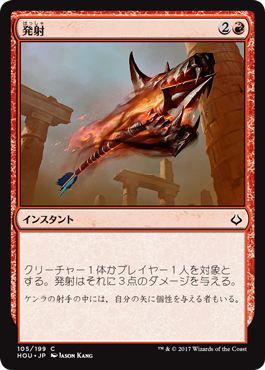f:id:mtg-card:20170617155950p:plain