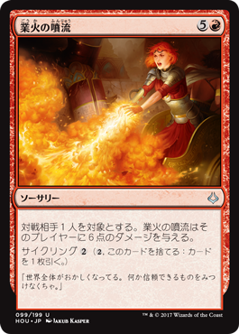 f:id:mtg-card:20170617155954p:plain