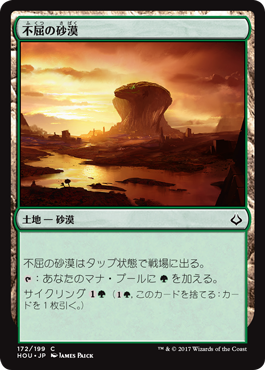 f:id:mtg-card:20170617160005p:plain