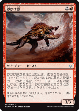 f:id:mtg-card:20170617160009p:plain