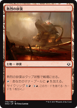f:id:mtg-card:20170617160028p:plain