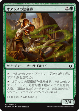 f:id:mtg-card:20170617160048p:plain