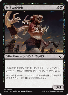 f:id:mtg-card:20170617160052p:plain