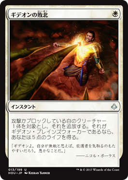 f:id:mtg-card:20170617160057p:plain