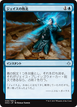 f:id:mtg-card:20170617160102p:plain