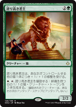 f:id:mtg-card:20170621032124p:plain