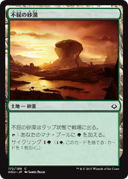 f:id:mtg-card:20170629112010p:plain