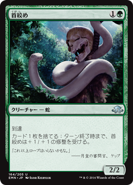 f:id:mtg-card:20170629113917p:plain
