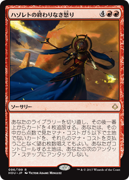 f:id:mtg-card:20170630003614p:plain