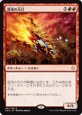 f:id:mtg-card:20170709211955p:plain