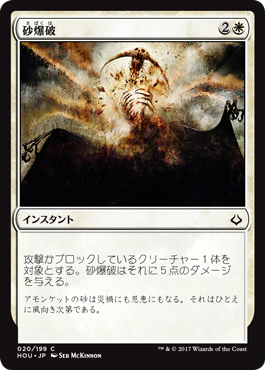 f:id:mtg-card:20170709214550p:plain