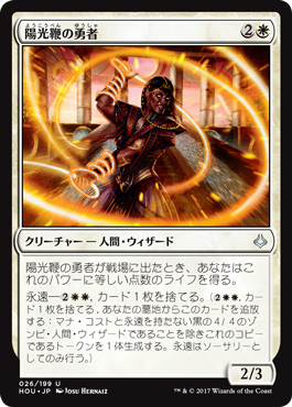 f:id:mtg-card:20170709214609p:plain