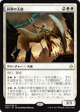 f:id:mtg-card:20170709214647p:plain