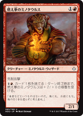 f:id:mtg-card:20170709214843p:plain