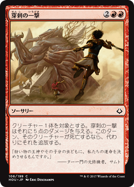 f:id:mtg-card:20170709214849p:plain