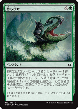 f:id:mtg-card:20170709215322p:plain
