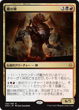 f:id:mtg-card:20170709215341p:plain