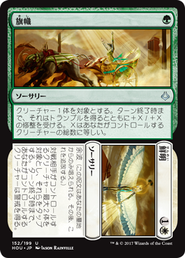 f:id:mtg-card:20170712110936p:plain