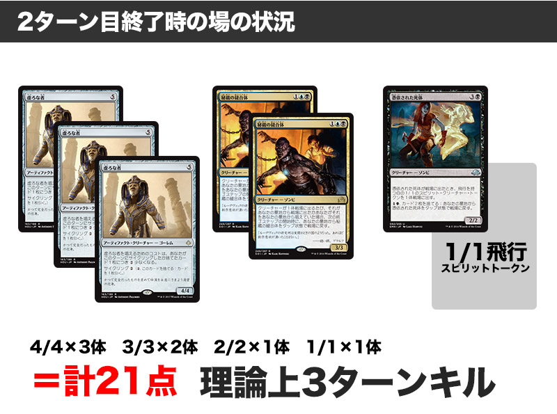 f:id:mtg-card:20170713024824j:plain