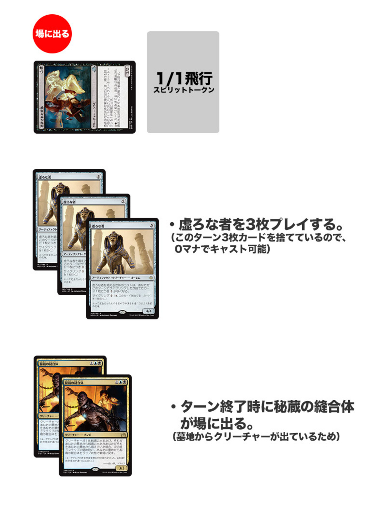 f:id:mtg-card:20170713024828j:plain
