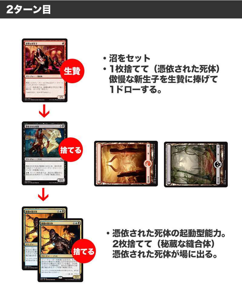 f:id:mtg-card:20170713024834j:plain