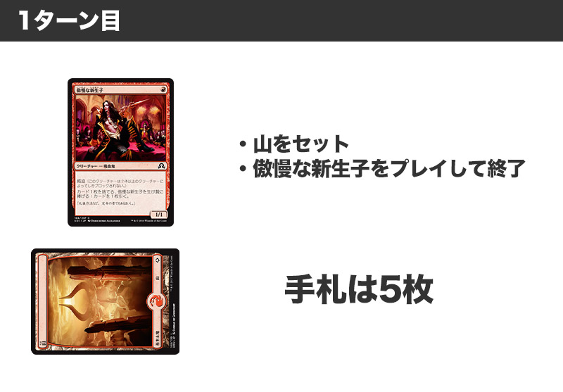 f:id:mtg-card:20170713024843j:plain