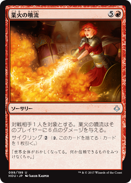 f:id:mtg-card:20170729153717p:plain