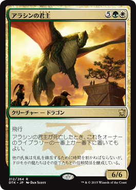 f:id:mtg-card:20170909234655p:plain