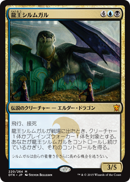 f:id:mtg-card:20170909234704p:plain