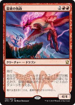 f:id:mtg-card:20170909234713p:plain