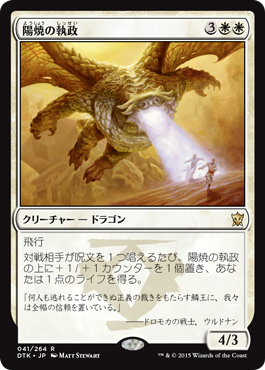 f:id:mtg-card:20170909234723p:plain