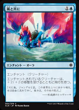 f:id:mtg-card:20170925001040p:plain